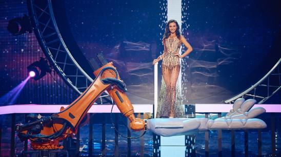 Міс Україна 2017