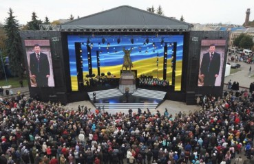 Taras Bulba Monument Opening in Dubno